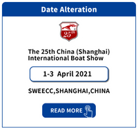 THE 25th SHANGHAI INTERNATIONAL BOAT SHOW(CIBS)HAS BEEN POSTPONED TO 2021
